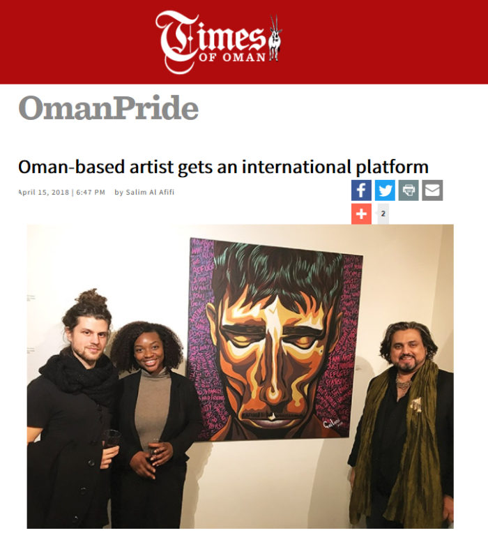Oman-Based Artist Gets Global Platform